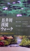 sakuhin_osusume_nishio_2.jpg