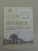 sakuhin_seitojiman_nishio_2.JPG