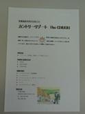 sakuhin_seitojiman_nishio_3.JPG