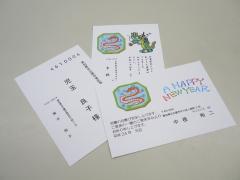 sakuhin_seitosakuhin_gifu_6.jpg