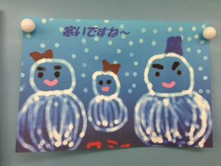 seito_etegami_gifu_1.JPG