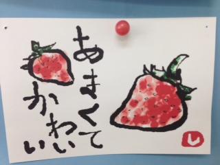 seito_etegami_gifu_2.JPG