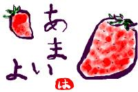 seito_seitosakuhin_ooyama_2.jpg