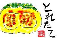 seito_seitosakuhin_ooyama_3.jpg