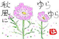 seito_seitosakuhin_ooyama_4.jpg