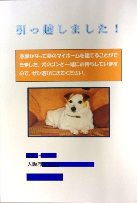 seitosakuhihn_hirakata2.jpg