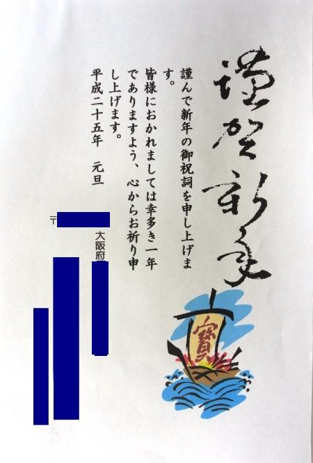 seitosakuhin_hirakata22.jpg