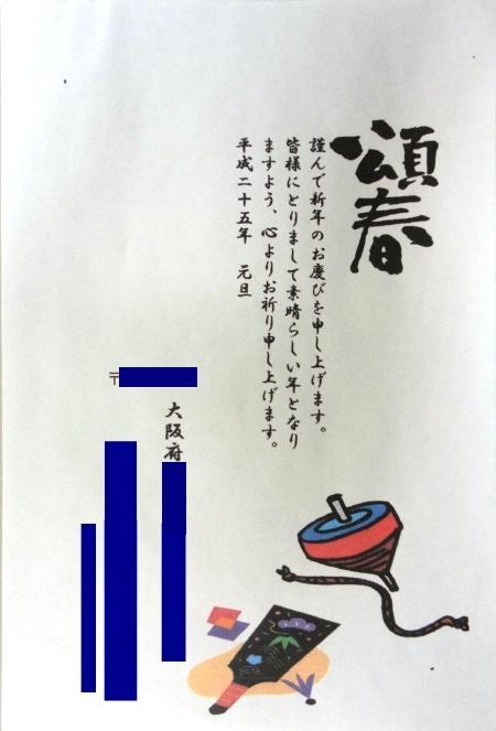 seitosakuhin_hirakata222.jpg
