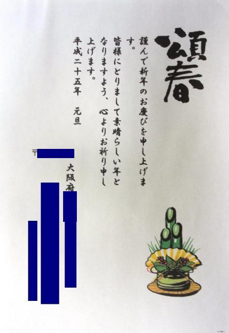 seitosakuhin_hirakata2222.jpg