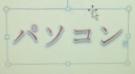 shitumon_nishio_2.jpg