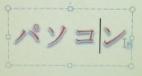 shitumon_nisio_1.jpg