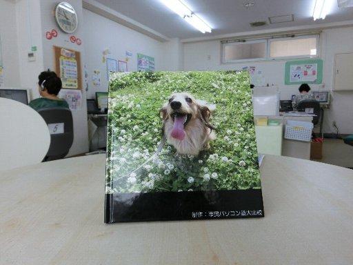 syoukai_oyama_1.JPG