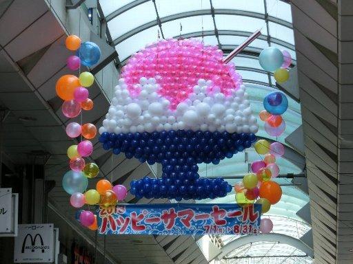 syoukai_oyama_3.JPG
