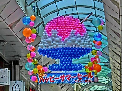 syoukai_oyama_4.JPG
