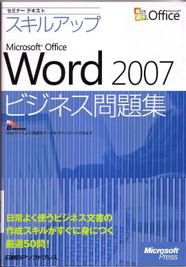 text2,gifu,2013.5.JPG