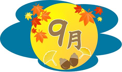 kakamigahara_2019_9.png