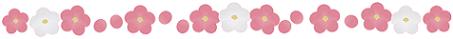 kakamigahara_2020_1_line.png