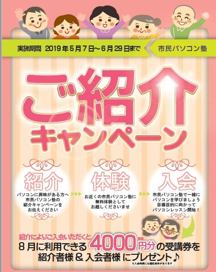 ibento_shoukai_kamatori.jpg