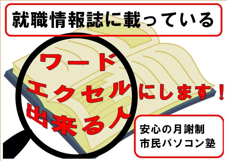 kouza_annnai24_kisaradu.jpg