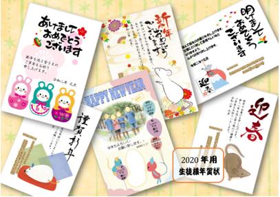 生徒さん作品2020-03.png