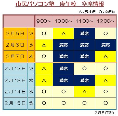 kogo_calendar01.png