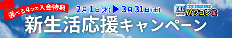 新生活201801中 (1).jpg