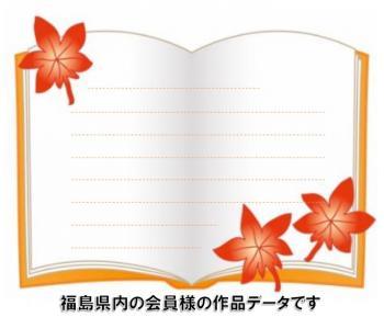 郡山大槻校作品紹介②.jpg