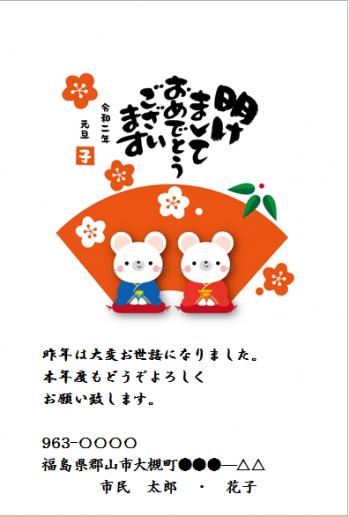 生徒様作品.png