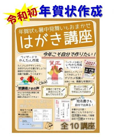 2020年賀②☆郡山大槻校.jpg