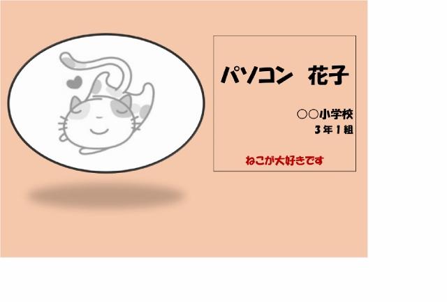 ねこ (640x433).jpg