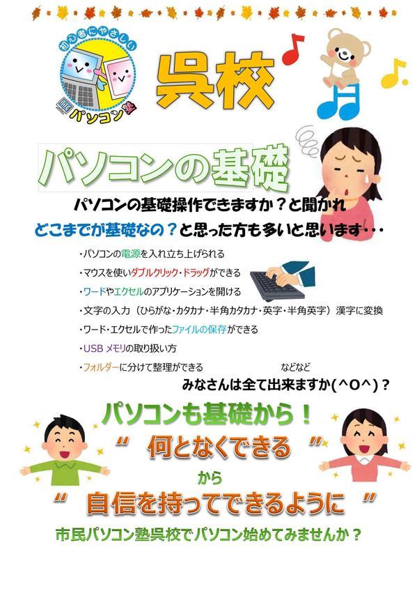 11.30_01.jpg