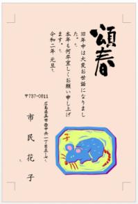 年賀状 縦.pngのサムネイル画像のサムネイル画像