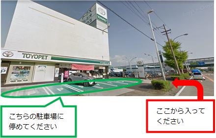 minato_20180308.png