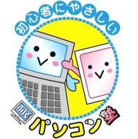 市民パソコン塾ロゴ.jpg