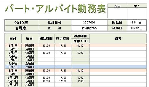 ビジネス見本4.JPG