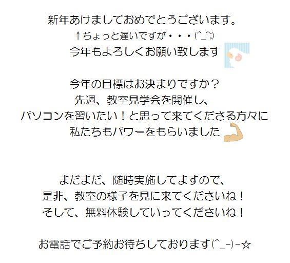 ブログ H27.1.21.JPG