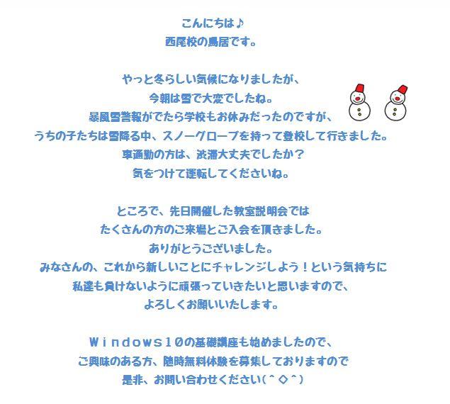 2016.1.20.JPG