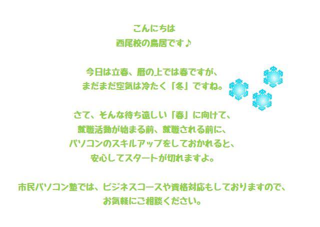 2016.2.4.JPG