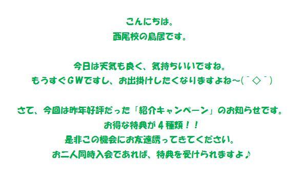 2016.4.25.JPG