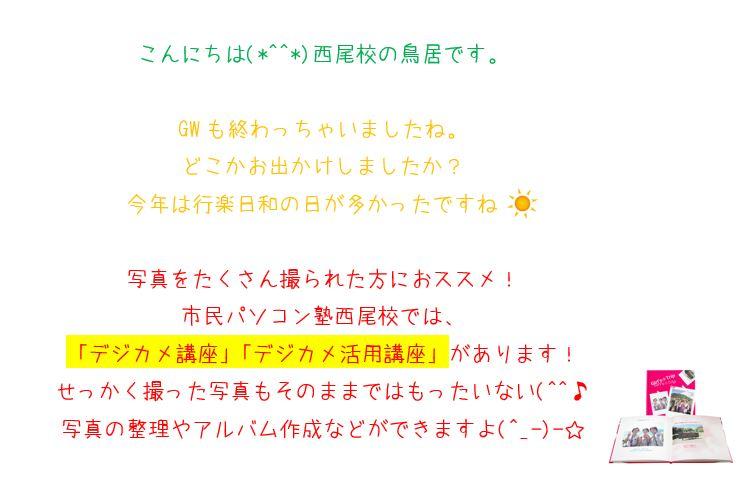 5.11ブログ.JPG