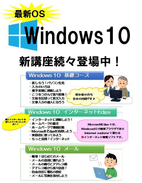 Win10.JPG