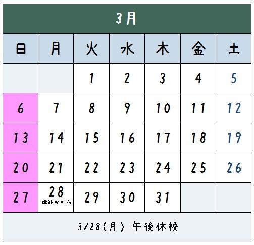 201603.jpg