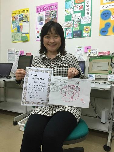 asai-oyama44.jpg