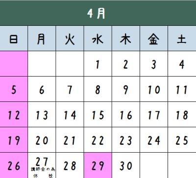 calendar_oyama_201504.jpg