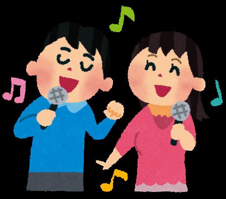karaoke_couple.png