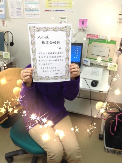 kentei_002.jpg