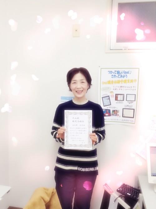 kentei_003.jpg