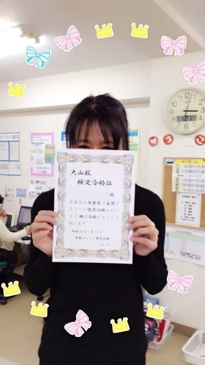 kentei_007.jpg
