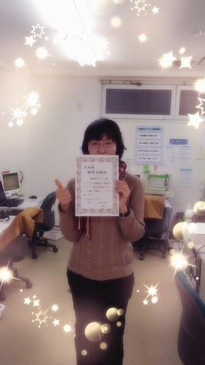 kentei_008.jpg