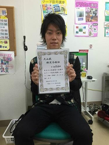 kotaka-oyama44.jpg
